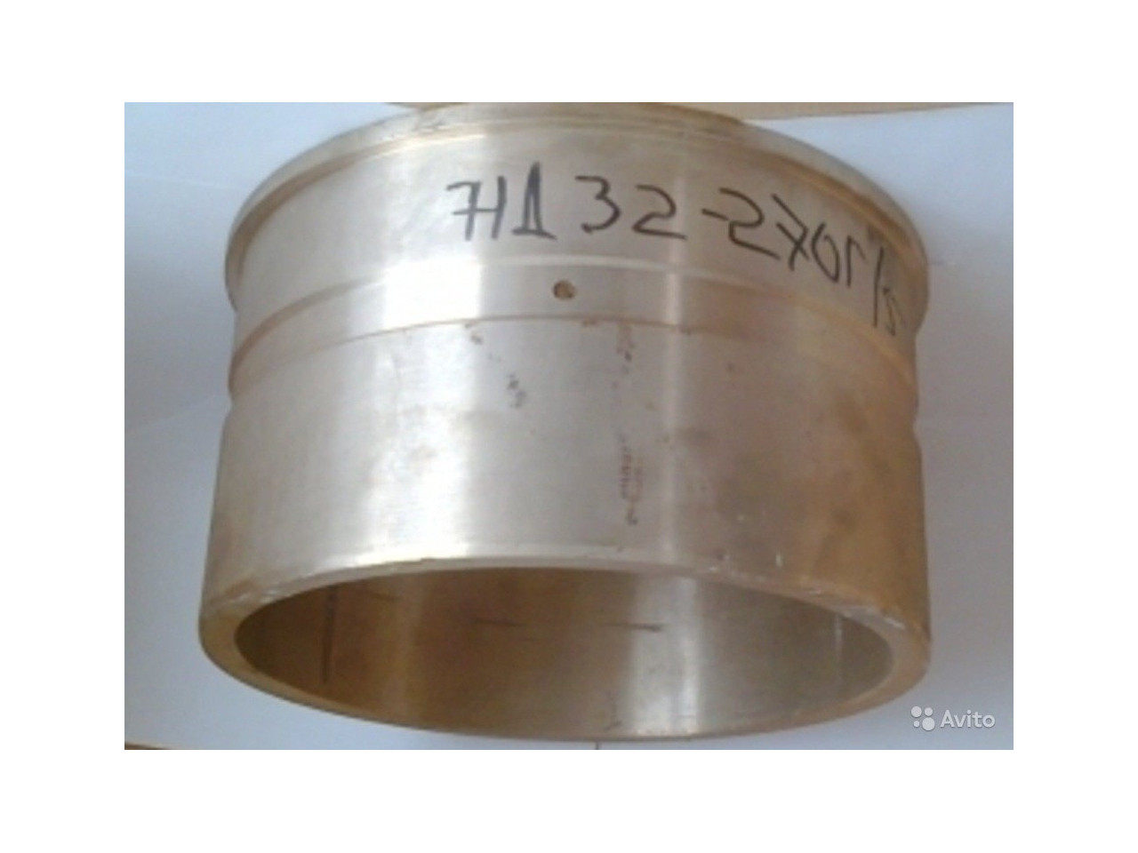 Бронзовая втулка нд 32-270Г/5 на экг-5, эо 2503